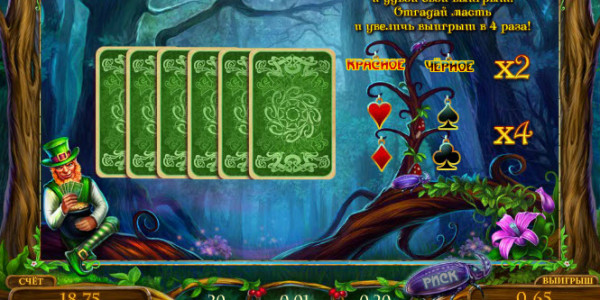 Magic Forest MCP Playson gamble