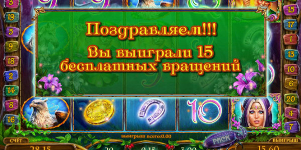 Magic Forest MCP Playson free spins