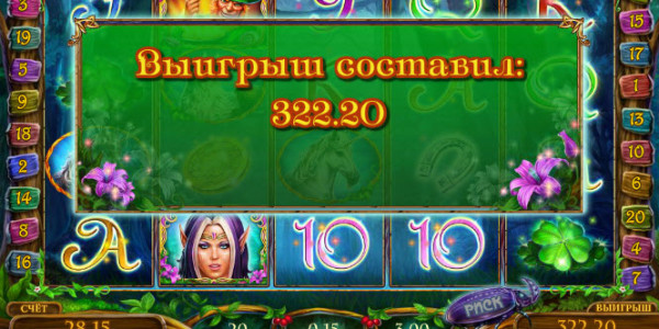 Magic Forest MCP Playson free spins2