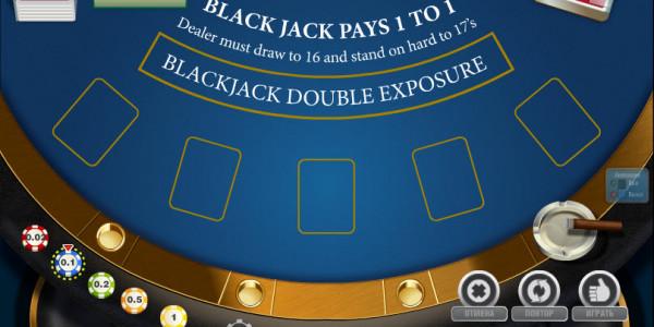 BlackJack Exposure MCPcom Novomatic