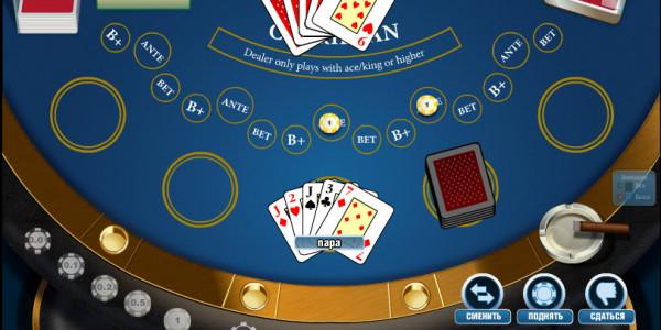 Caribbean Poker MCPcom Novomatic2