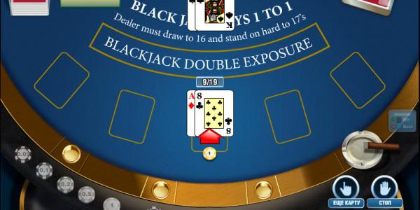 BlackJack Exposure MCPcom Novomatic2