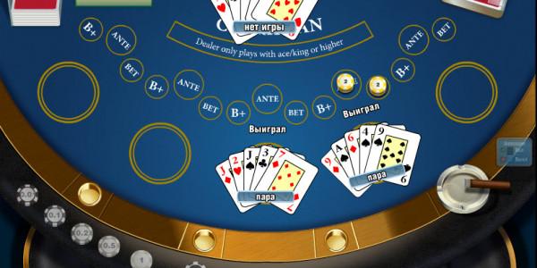 Caribbean Poker MCPcom Novomatic3