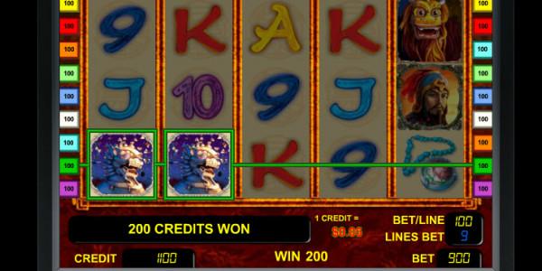 Dynasty Of Ming MCPcom Novomatic win