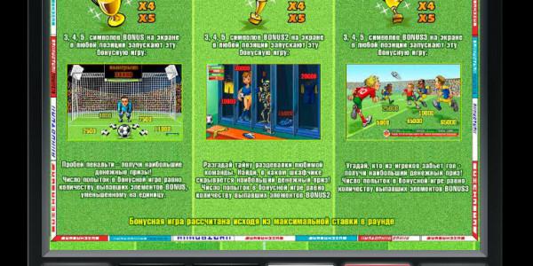 Football MCPcom Novomatic pay2