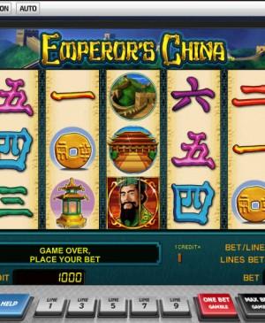 Emperors China MCPcom Novomatic