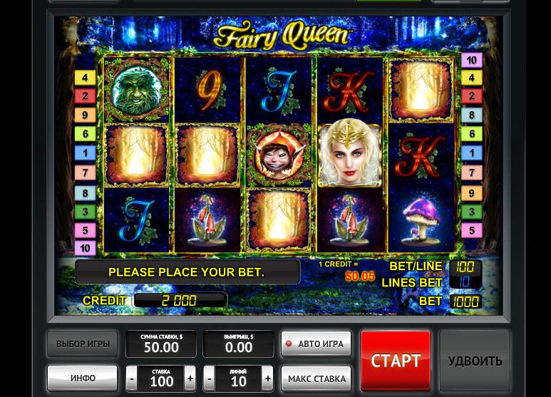 Fairy Queen MCPcom Novomatic