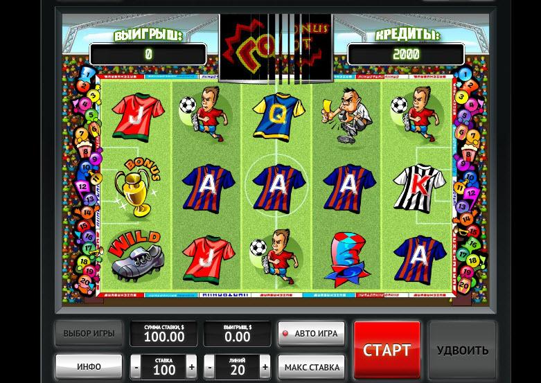 Football MCPcom Novomatic