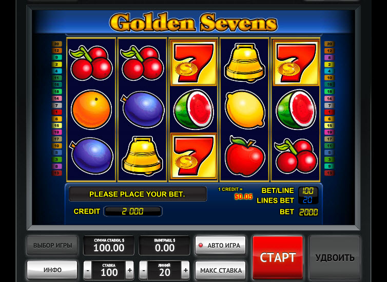 Golden Sevens MCPcom Novomatic