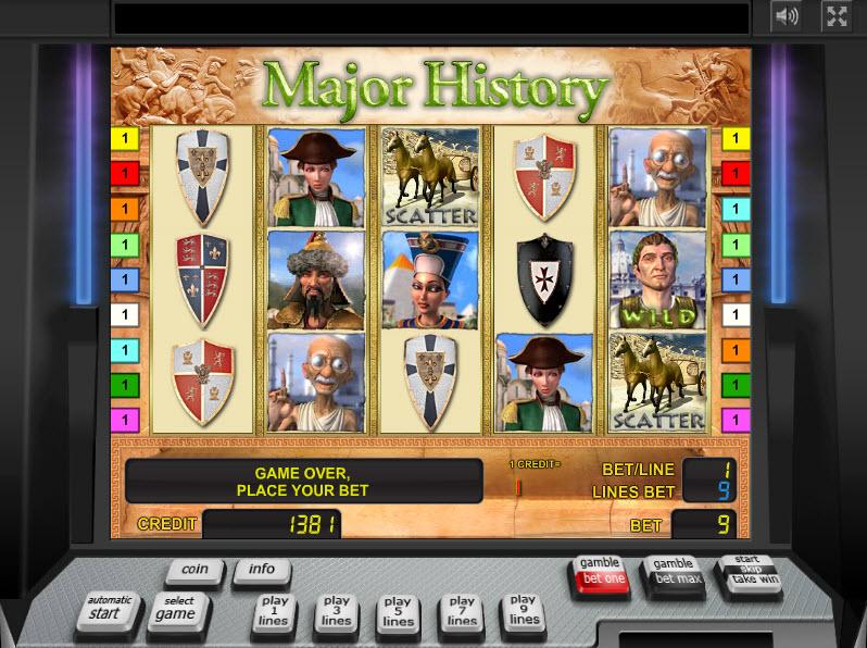 Major History MCPcom Novomatic