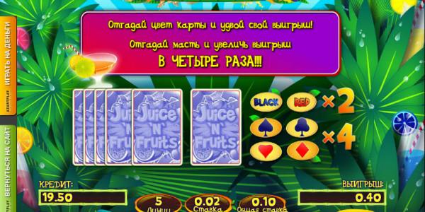 Juicy Fruit HD MCPcom Novomatic2 gamble