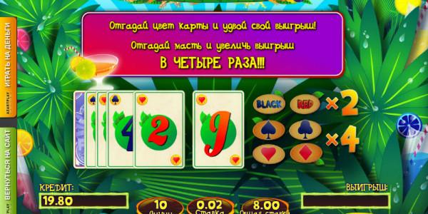 Juicy Fruit HD MCPcom Novomatic gamble