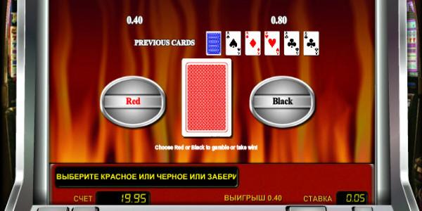 Ultra Hot MCPcom Novomatic gamble