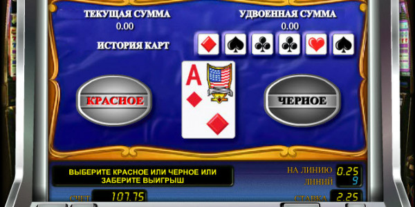 Venetian Carnival MCPcom Novomatic gamble2