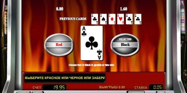 Ultra Hot MCPcom Novomatic gamble2