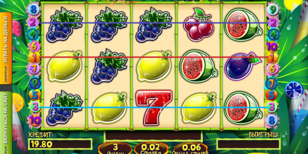 Juicy Fruit HD MCPcom Novomatic 4