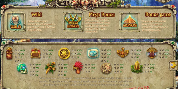 Maya Quest MCPcom GazGaming pay