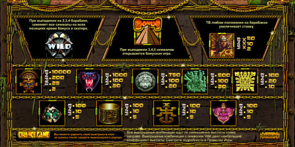 Aztec Gold MCPcom GazGaming pay
