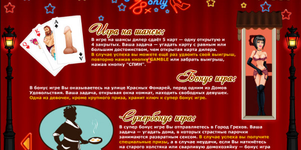 Adults only MCPcom GazGaming pay2