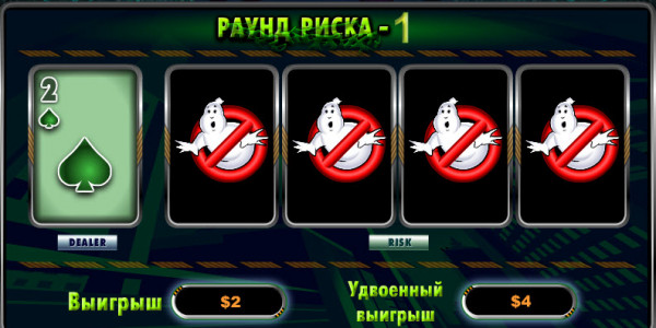 Ghost Busters MCPcom GazGaming pay2
