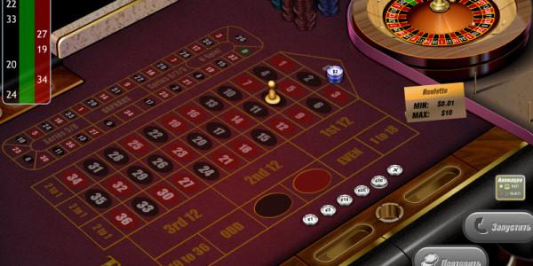 Racetrack roulette MCPcom GazGaming 3