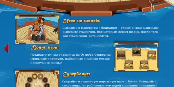 Treasure Island MCPcom GazGaming pay2