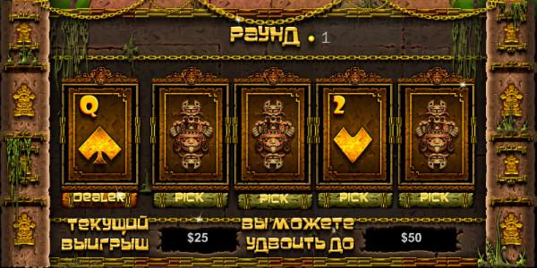 Aztec Gold MCPcom GazGaming gamble