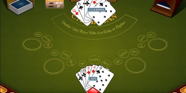 Caribbean Poker MCPcom GazGaming3