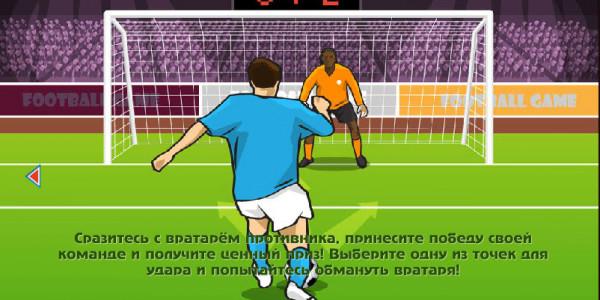 Exciting football MCPcom GazGaming pay2