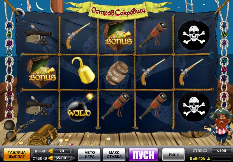 Treasure Island MCPcom GazGaming