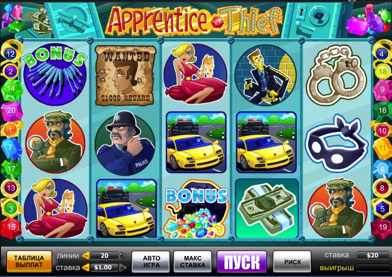 Apprentice thief MApprentice thief MCPcom GazGaming