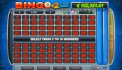 Bingo+2Ball MCPcom Holland Power Gaming