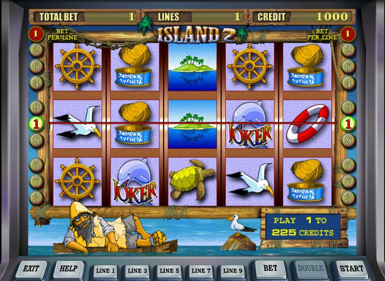 Island 2 MCPcom Igrosoft