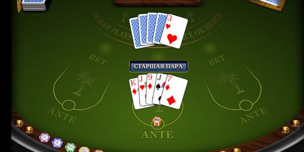 Oasis Poker MCPcom Novomatic2