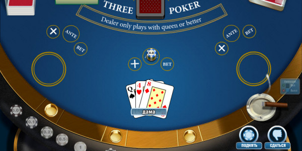 Three Card Poker MCPcom Novomatic2