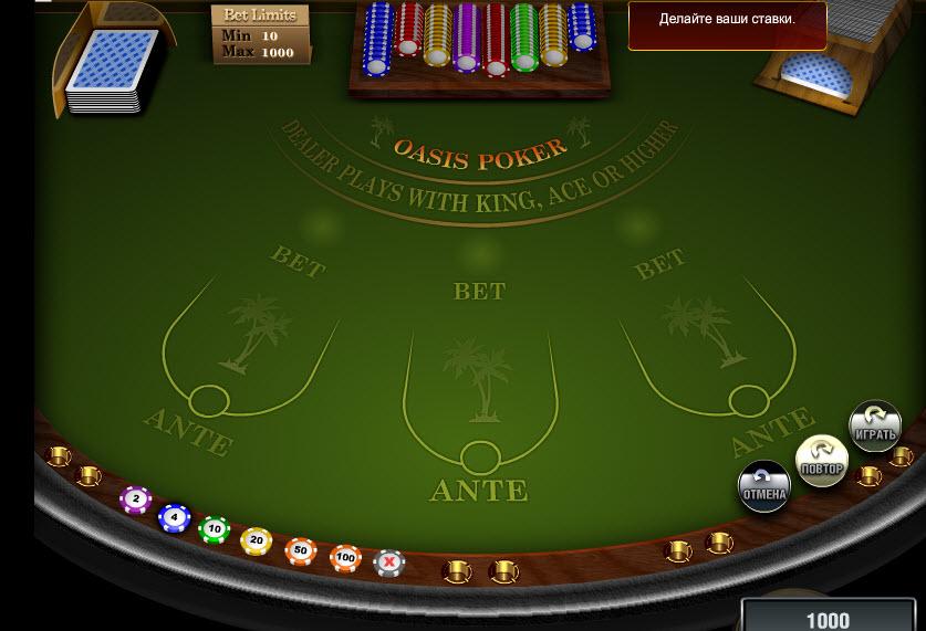Oasis Poker MCPcom Novomatic