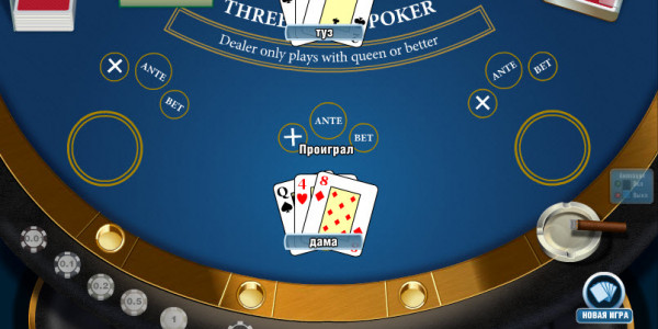 Three Card Poker MCPcom Novomatic3