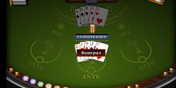 Oasis Poker MCPcom Novomatic3