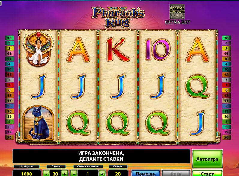 Pharaons Ring MCPcom Novomatic