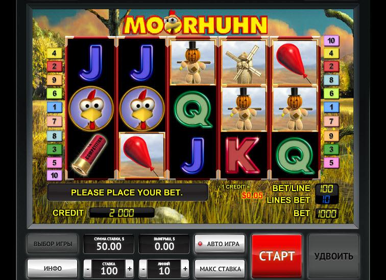 MoorHuhn MCPcom Novomatic