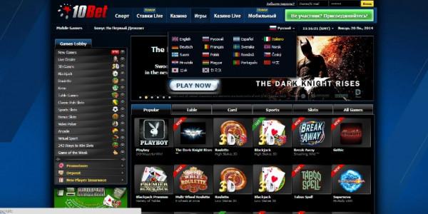 10Bet Casino MCPcom games