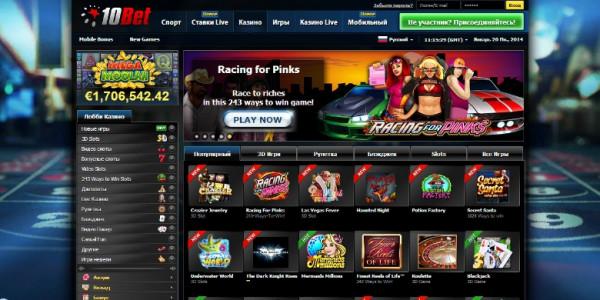 10Bet Casino MCPcom games3