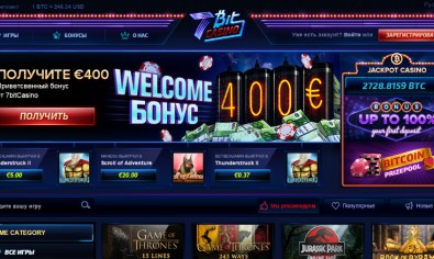 7BitCasino MCPcom home