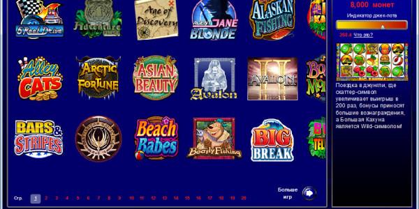 Quatro Casino MCPcom games2