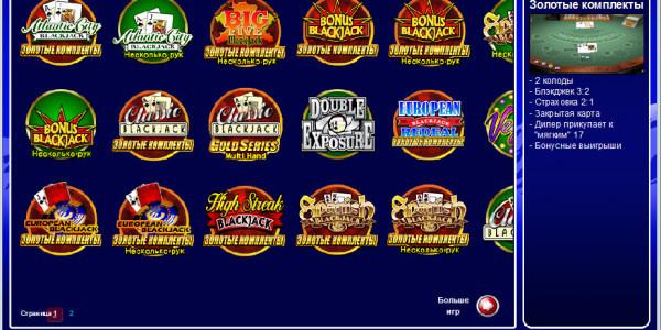 Maple Casino MCPcom games2