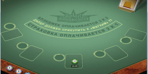 Maple Casino MCPcom games3