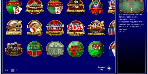 Quatro Casino MCPcom games4