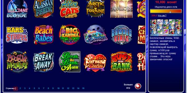 Maple Casino MCPcom games4