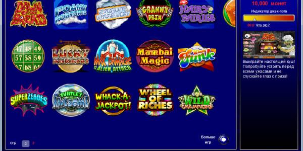 Quatro Casino MCPcom games6