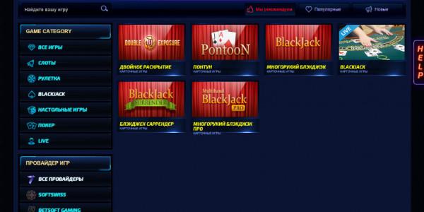7BitCasino MCPcom games5